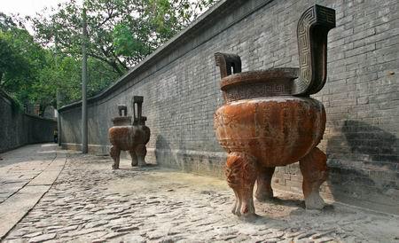 佛教对中国文化之影响
